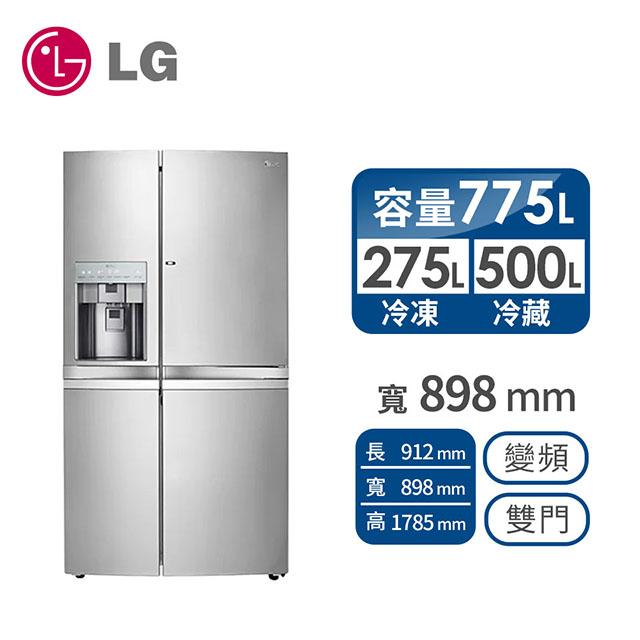LG 775公升門中門對開冰箱