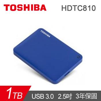 【1TB】TOSHIBA 2.5吋 行動硬碟(Connect II蔚藍)(HDTC810AL3A1)