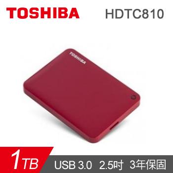 【1TB】TOSHIBA 2.5吋 行動硬碟(Connect II罌紅)(HDTC810AR3A1)