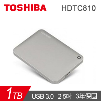 【1TB】TOSHIBA 2.5吋 行動硬碟(Connect II鎏金)