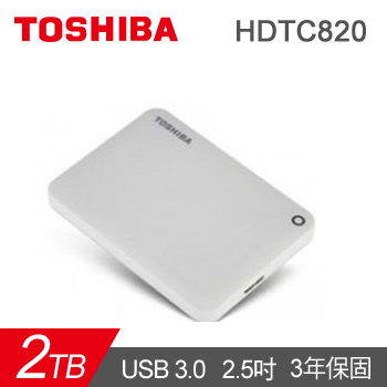 【2TB】TOSHIBA 2.5吋 (Connect II雪白)