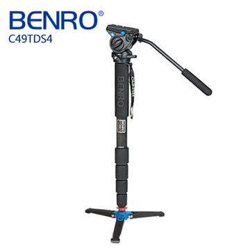 BENRO C49TD 碳纖維單腳架攝影組(含S4雲台)(C49TD)
