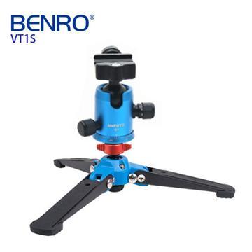 BENRO VT1-S 運動攝影支撐架-可固定垂直(VT1-S(配合單腳架))