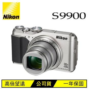 【福利品】Nikon S9900類單眼相機-銀(S9900SL)