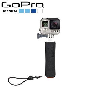 GoPro 漂浮手把(AFHGM-001)