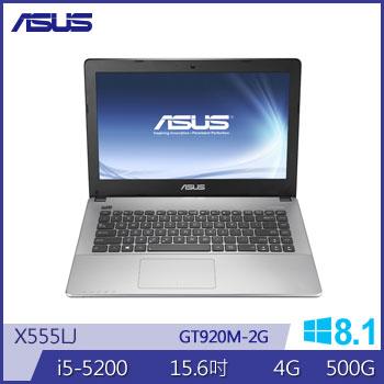 華碩 5代i5 2G獨顯筆電(X555LJ-0021B5200U灰)