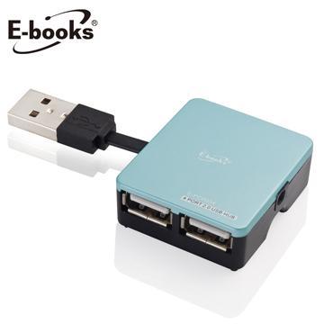 E-books H6 彩色方塊USB HUB(E-PCD034)