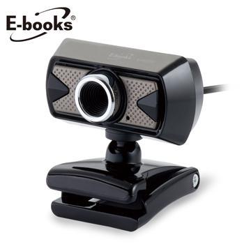E-books W9 網路HD高畫質攝影機(E-PCC071)
