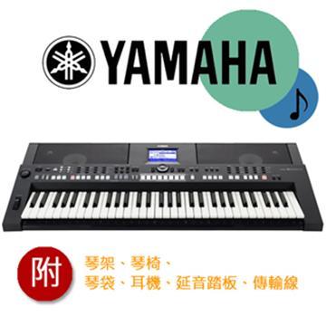 YAMAHA 61鍵伴奏琴+架.椅.袋.耳.踏(PSR-S650)