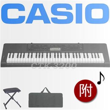 CASIO 61鍵電子琴含琴袋、琴椅(CTK-3200)