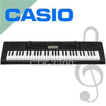 CASIO 61鍵電子琴(CTK-3200)