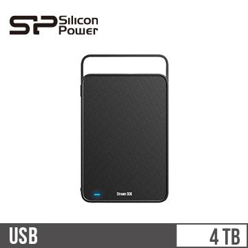 "【4TB】Silicon Power S06 3.5"" 外接硬碟(SP040TBEHDS06A3K)"