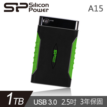 "【1TB】Silicon Power A15 2.5"" 防震行動硬碟"