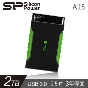 "【2TB】Silicon Power A15 2.5"" 防震行動硬碟"