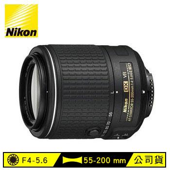 Nikon 55-200mm單眼相機鏡頭(55-200mm f/4-5.6G ED)