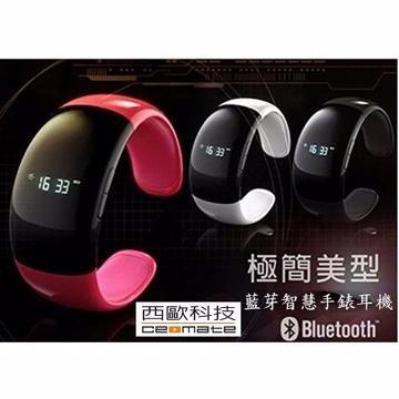 西歐科技 藍牙智慧手錶耳機-桃紅(CME-BH8001)