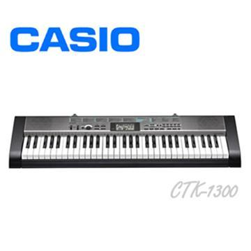 CASIO 61鍵電子琴(CTK-1300)
