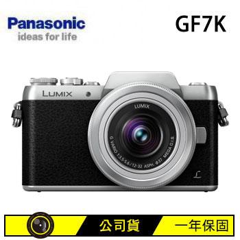 Panasonic GF7K可交換式鏡頭相機-黑(DMC-GF7K-S)