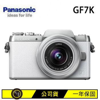 Panasonic GF7K可交換式鏡頭相機-白(DMC-GF7K-W)