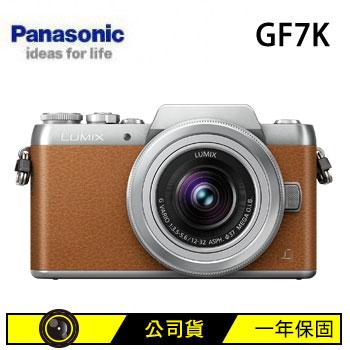 Panasonic GF7K可交換式鏡頭相機-棕(DMC-GF7K-T)