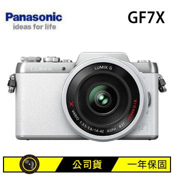 Panasonic GF7X可交換式鏡頭相機-白(DMC-GF7X-W)