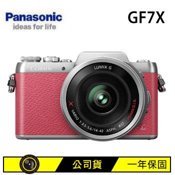 【福利品】 Panasonic GF7X可交換式鏡頭相機-粉(DMC-GF7X-P)