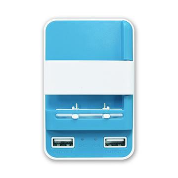 Power Star智能USB快速充電器-藍(H222藍)