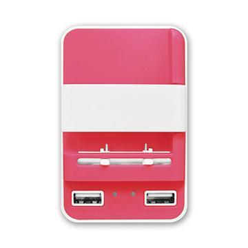 Power Star智能USB快速充電器-桃(H222桃)