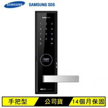 SAMSUNG 電子鎖(SHS-H505T)