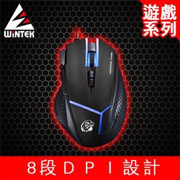 文鎧V8狙擊王遊戲鼠-黑(V8-黑)