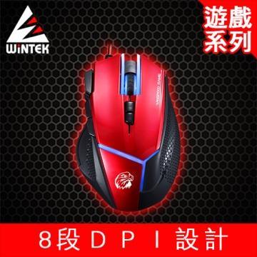 文鎧V8狙擊王遊戲鼠-紅(V8-紅)