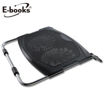 E-books K9 全導流雙風扇筆電散熱底座(E-PCF067)