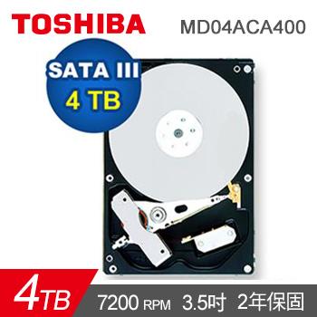 【4TB】TOSHIBA 3.5吋 SATAIII硬碟(MD04ACA400)