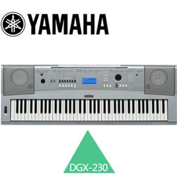 YAMAHA 76鍵電子琴(DGX-230)