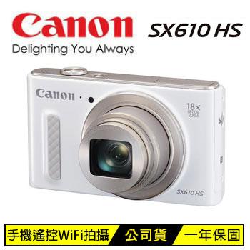 【福利品】 Canon SX610HS數位相機-白(PS SX610HS(白)(DEMO))
