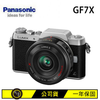 【福利品】 Panasonic GF7X可交換式鏡頭相機-黑(DMC-GF7X-S)
