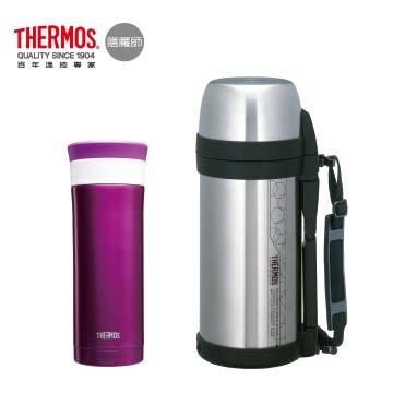 膳魔師率性保溫杯-紫色+不銹鋼真空保溫瓶()