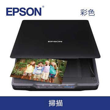 EPSON V39 Photo 超薄掃描器(B11B232501)