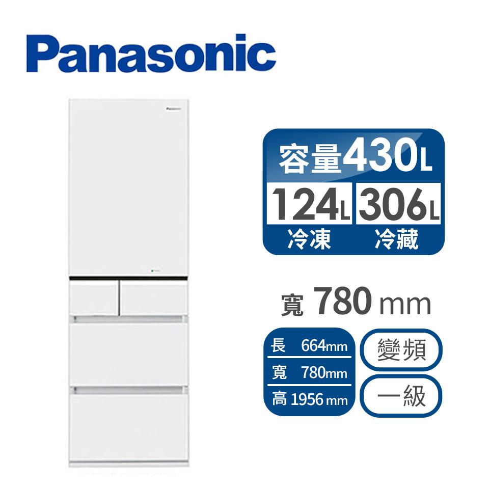 Panasonic 430公升頂級ECONAVI五門變頻冰箱(NR-E430VG-W1(翡翠白))