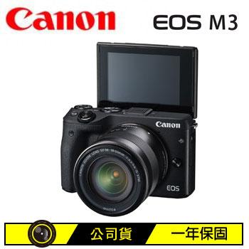 【福利品】Canon EOS M3微單眼相機(單鏡組)-黑 EOSM3黑18-55