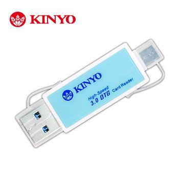 KINYO USB3.0雙介面OTG讀卡機(PCR-363)