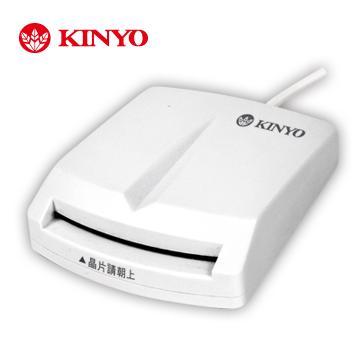 KINYO KCR-350晶片讀卡機
