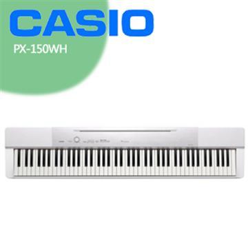 CASIO 88鍵數位鋼琴(PX-150WH)