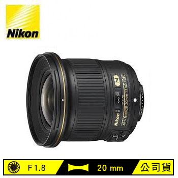 Nikon 20mm單眼相機鏡頭(AF-S  20MM F/1.8G ED)