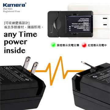 Kamera FE1/BN1/CNP-120 充電器(PN-017)