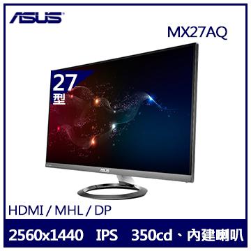 【27型】ASUS MX27AQ AH-IPS(MX27AQ)