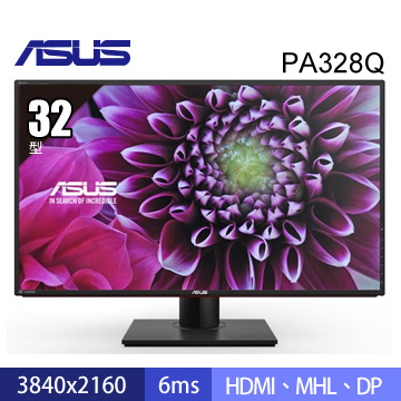 【32型】ASUS PA328Q IPS液晶顯示器(PA328Q)