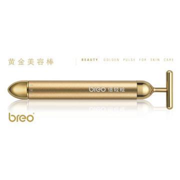 Breo 倍轻松黄金美容棒(TX-1)