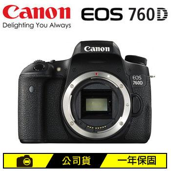 Canon EOS 760D數位單眼相機(BODY)(EOS760D(BODY))