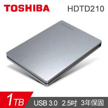 【1TB】TOSHIBA 2.5吋 SlimII-銀 HDTD210AS3E1